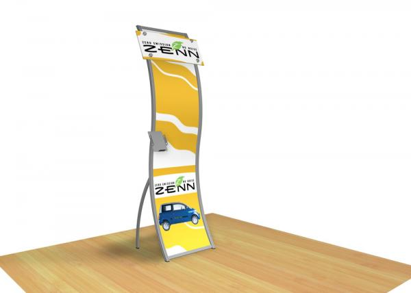 VK-1701 Trade Show Banner Stand